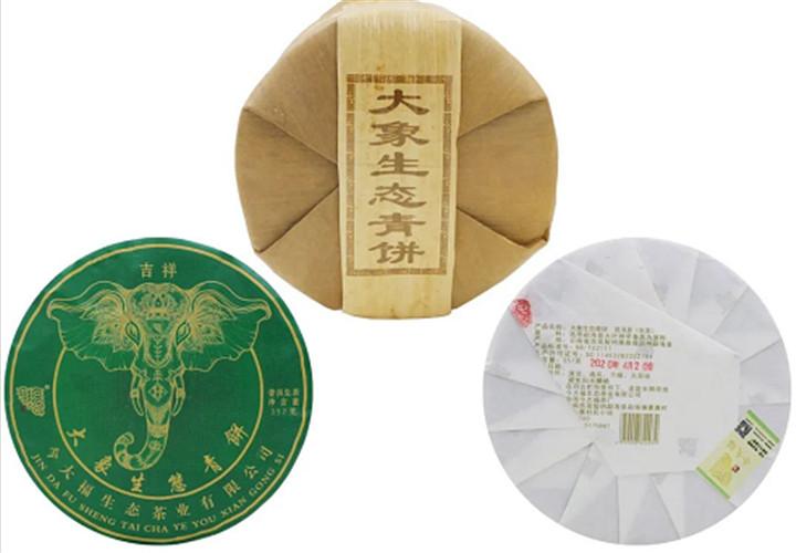 今大福2020年大象生态青饼357克上市,全球限量980件!