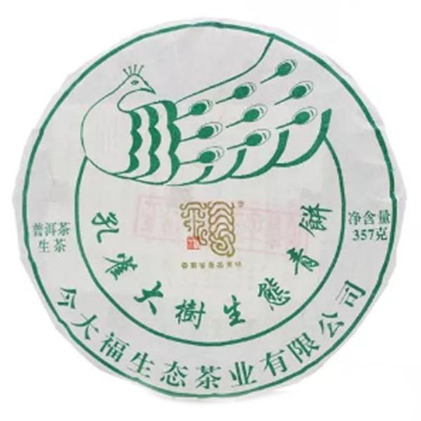 今大福2019年孔雀大树生态青饼普洱茶(生茶)357克/饼