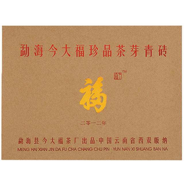 今大福2012年珍品茶芽青砖普洱生茶500克/砖