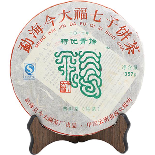 今大福2012年特优青饼普洱生茶357克/饼