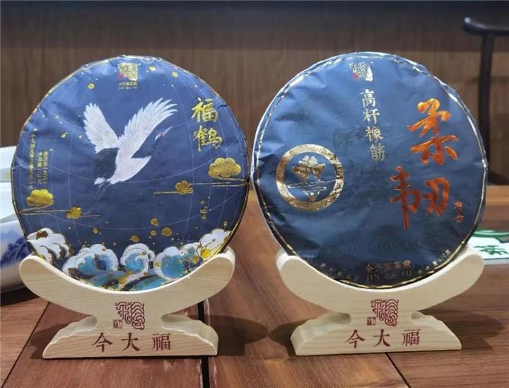今大福2020年福鹤青饼和高杆橡筋茶柔韧有余怎么样?