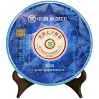 中茶2020年 水蓝印 普洱茶生茶 357克/饼