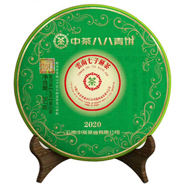 中茶2020年 翡翠班章八八青饼(88青)生茶357克/饼