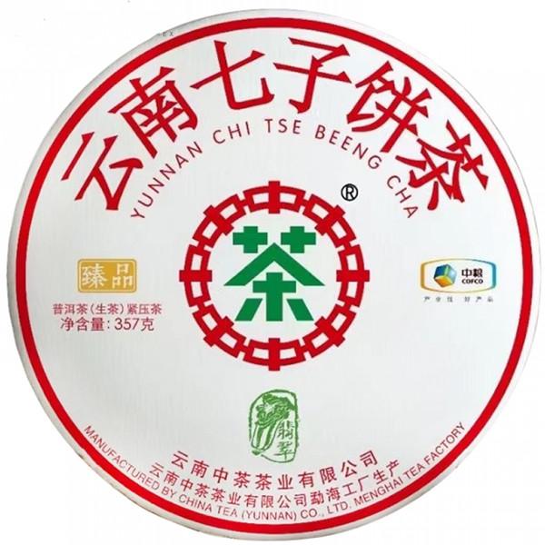 中茶2020年 臻品翡翠白菜 普洱茶生茶 357克/饼