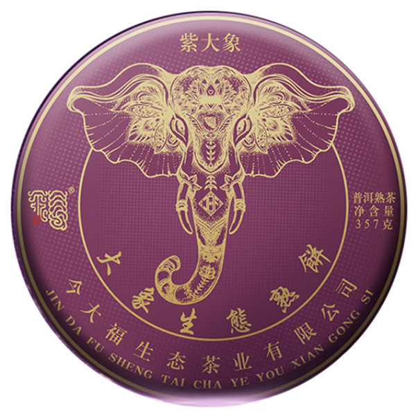 今大福2021年 紫大象生态熟茶 普洱茶 357克/饼