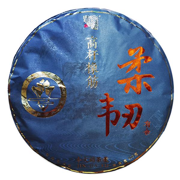 今大福2020年 班章高杆橡筋青饼 柔韧有余 357克/饼(整件)