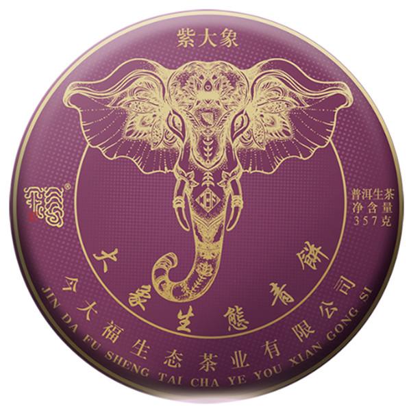 今大福2021年 紫大象生态熟茶 普洱茶生茶 357克/饼